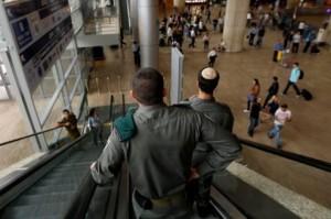 La lettre de Nétanyahou aux activistes palestiniens Israel2-300x199